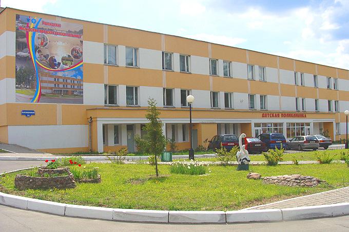 Мозырская-детская-больница