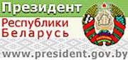 president_rb